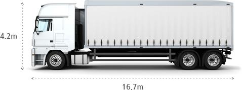 운행 제한차량 안내로 길이 16.7m, 높이 4.2m를 넘지 않아야 한다
